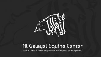 Logo for Al Galayel Equine Center